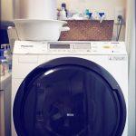ドラム式洗濯機でアルカリ洗濯。柔軟剤は?つけおきは?わが家の洗濯事情。