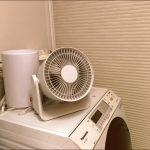 【洗面所をランドリールームに(2)】無印のサーキュレーターで部屋干し対策。ワーママのリアル洗濯事情