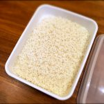 土井善晴さんのお米吸水方法【洗い米】を実践しています。簡単なのにお米のうまみ最大限!【無印良品ホーロー容器活用法】