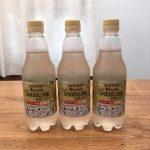 サントリー×スノーピーク【無糖ジンジャー】成分や味&アレンジをレポート!この夏イチオシの大人炭酸水